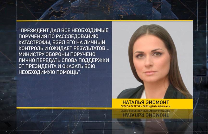 Лукашенко выразил соболезнования семьям погибших летчиков в Барановичах