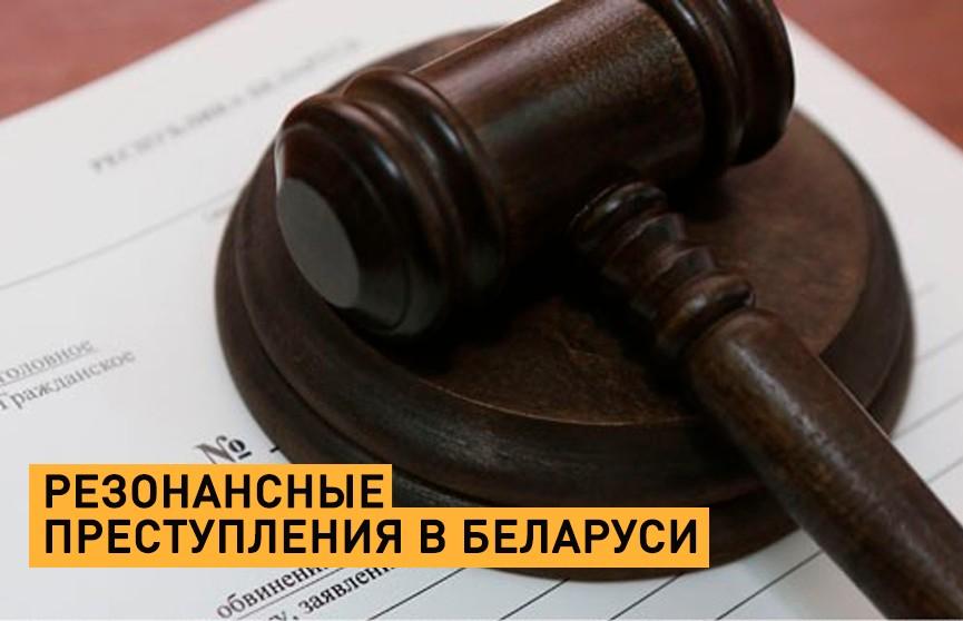 Андрей Швед: Резонансные преступления в Беларуси нужно предавать огласке