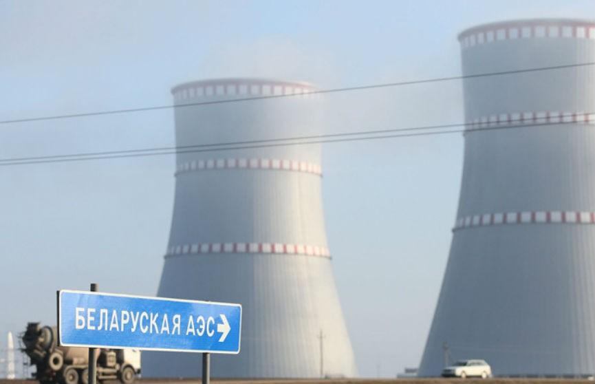 МЧС одобрило энергопуск первого блока БелАЭС