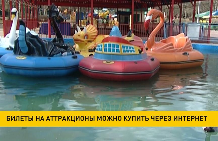 Билеты на аттракционы в парки Горького и Челюскинцев можно купить через Интернет