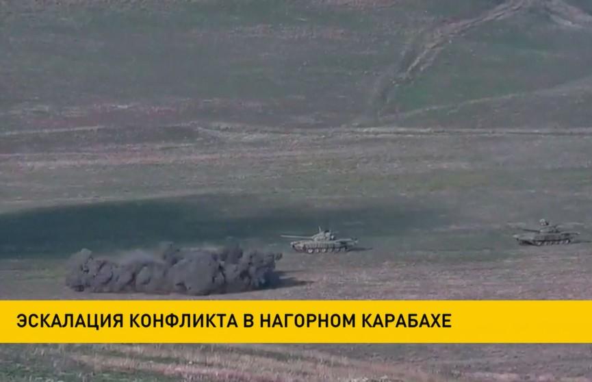 Совет безопасности ООН проведет экстренное обсуждение конфликта в Нагорном Карабахе