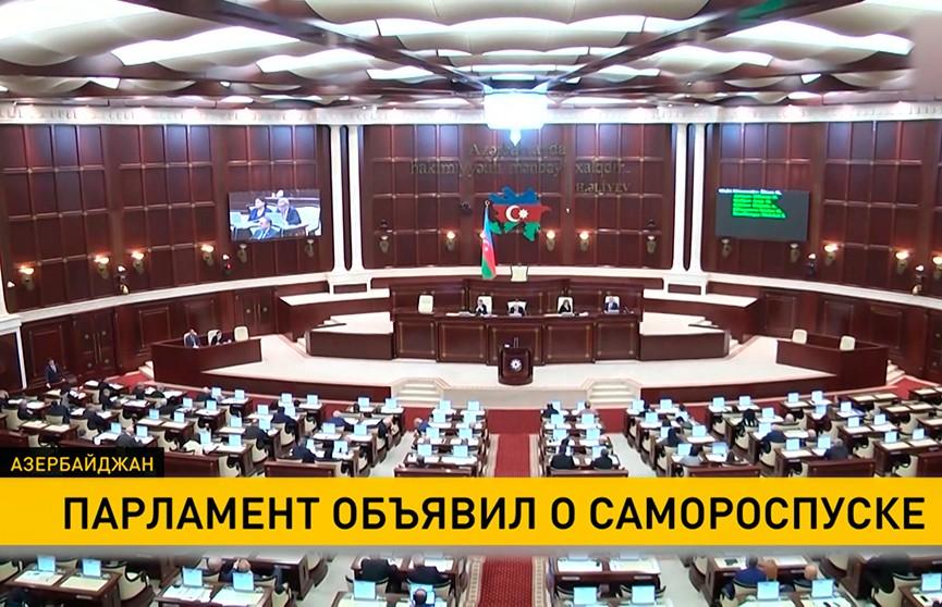 В Азербайджане пройдут досрочные парламентские выборы