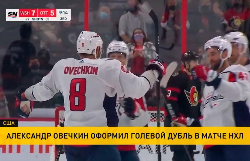 Александр Овечкин оформил голевой дубль в матче НХЛ