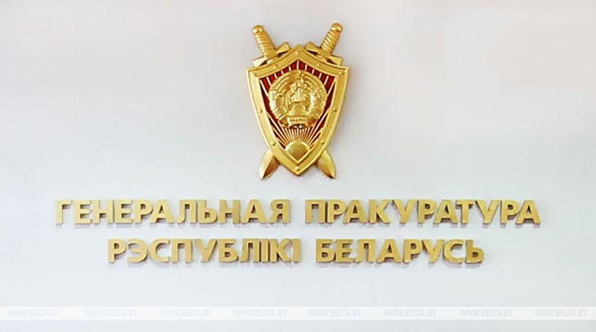 Генпрокурор: более 70 неонацистов осуждено в Беларуси после выборов
