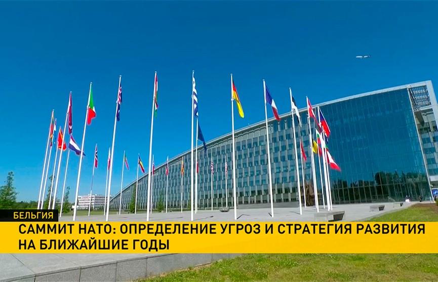 Саммит НАТО в Брюсселе: главные темы – нарастающее сотрудничество России с Беларусью и Китаем