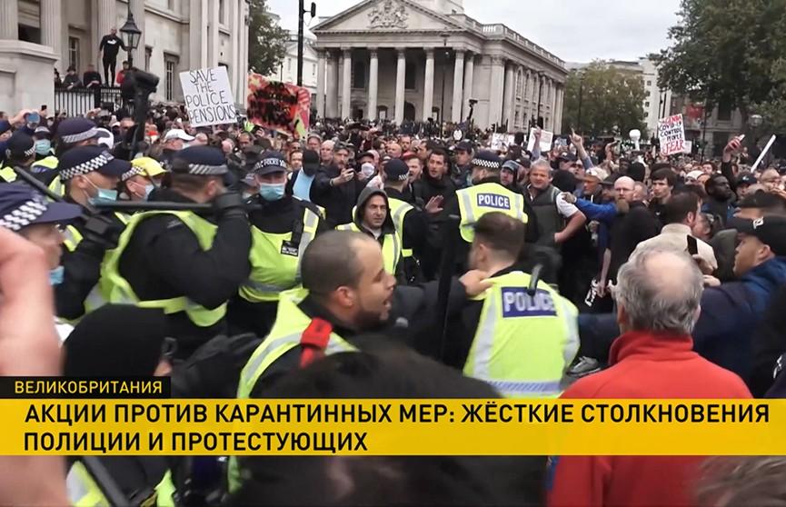 Британцы вышли на улицы Лондона с протестом против карантина