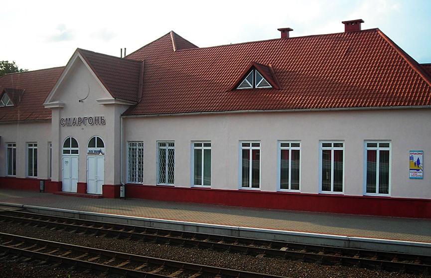 Из-за бесхозного рюкзака в Сморгони эвакуировали ж/д вокзал