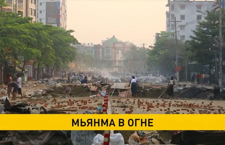 Протесты в Мьянме: жертвами беспорядков стали не менее 70 человек