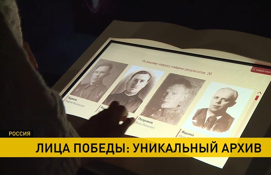 В Москве создается Всенародный исторический депозитарий «Лица Победы»