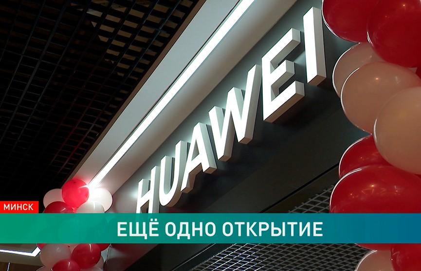 Второй фирменный магазин Huawei открылся в Минске. Первым покупателям – скидки и подарки