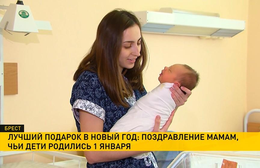 В Бресте поздравили мам, чьи дети родились 1 января