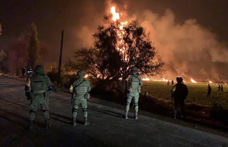 Взрыв на трубопроводе в Мексике: погиб 21 человек, более 70 ранены
