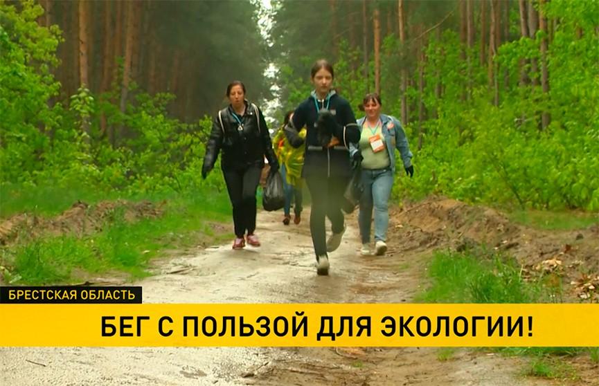 Брестчане присоединись к крайне необычному марафону – со сбором мусора