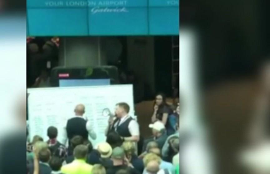 Электронная система оповещения пассажиров дала сбой в аэропорту Гатвик