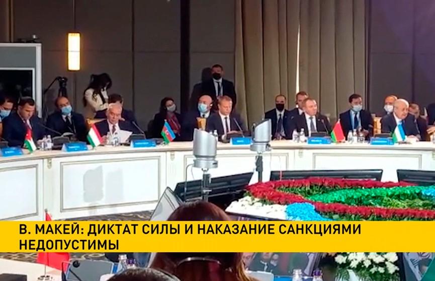 Макей: Беларусь привержена равноправному диалогу, не приемлет диктата и давления