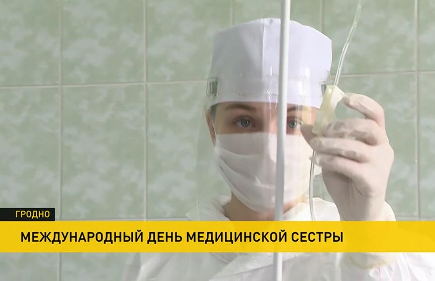 Медсестры всего мира отмечают свой профессиональный праздник
