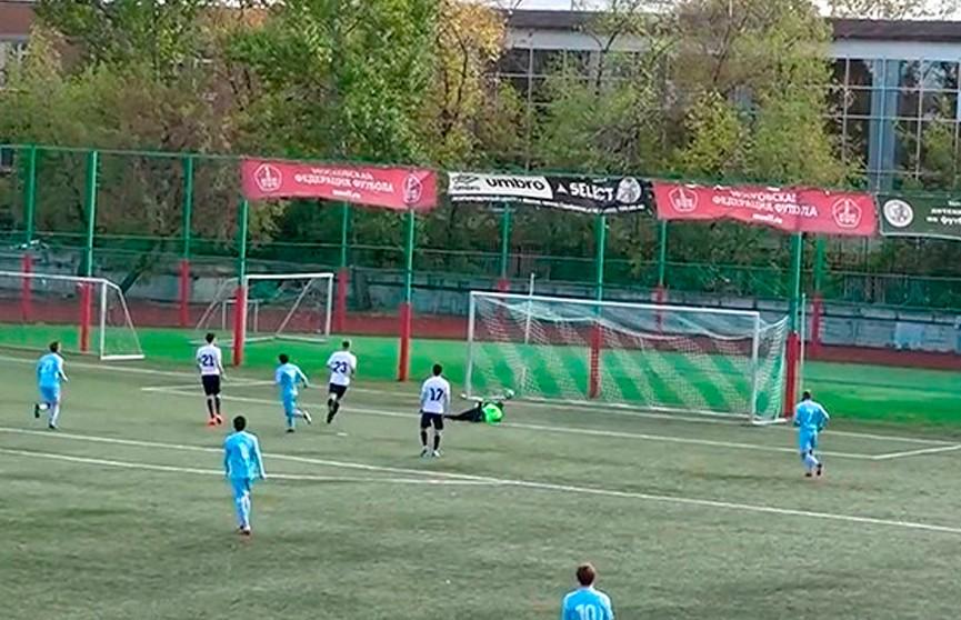 Футбольный матч третьего дивизиона чемпионата России завершился со счётом 43:1
