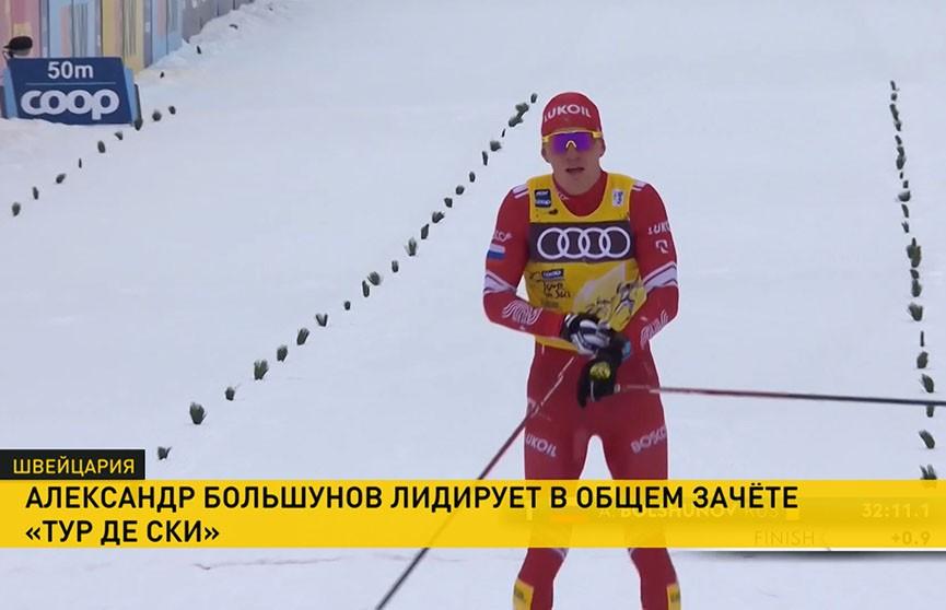 Завершился очередной этап лыжной многодневки «Тур де Ски»