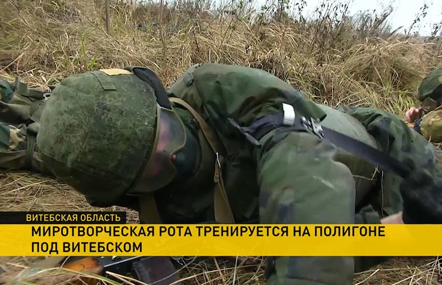 Под Витебском проходят тренировки единственной в Беларуси миротворческой роты