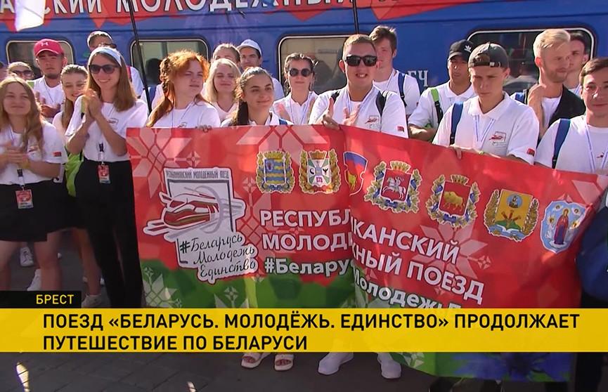 Поезд «Беларусь-Молодежь-Единство» продолжает путешествие по Беларуси