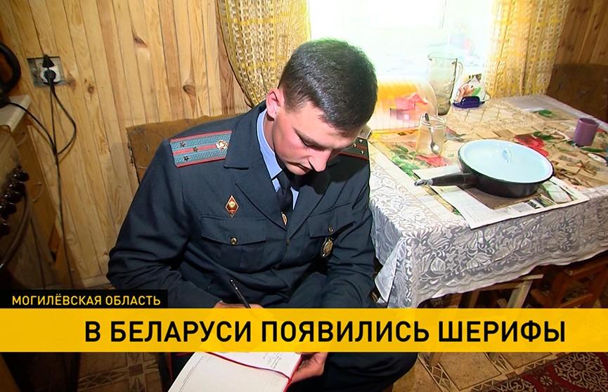 Участковые станут шерифами? В МВД Беларуси проводят эксперимент