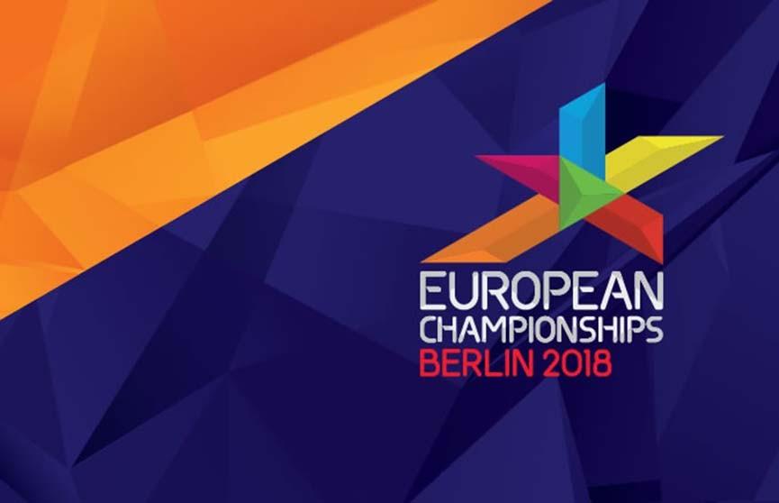 38 белорусов выступят на чемпионате Европы по лёгкой атлетике в Берлине