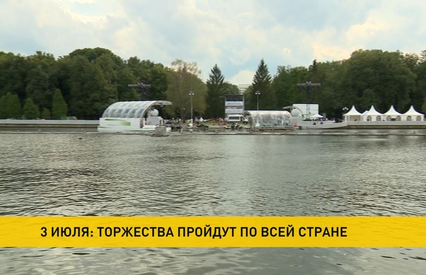 Торжества в День Независимости проходят в Беларуси – от Витебска до Бреста