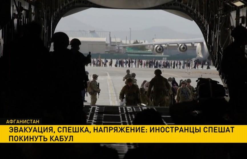 Иностранцы спешат покинуть Кабул до 31 августа