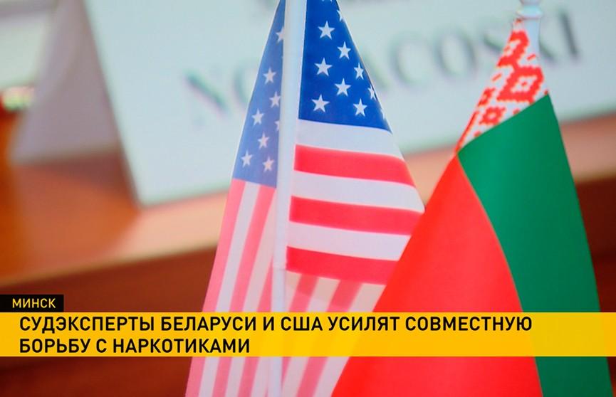Белорусские и американские судэксперты подписали меморандум о сотрудничестве