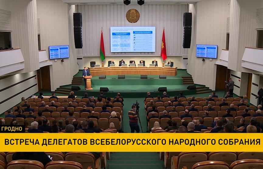 В Гродно состоялась первая официальная встреча делегатов VI Всебелорусского собрания