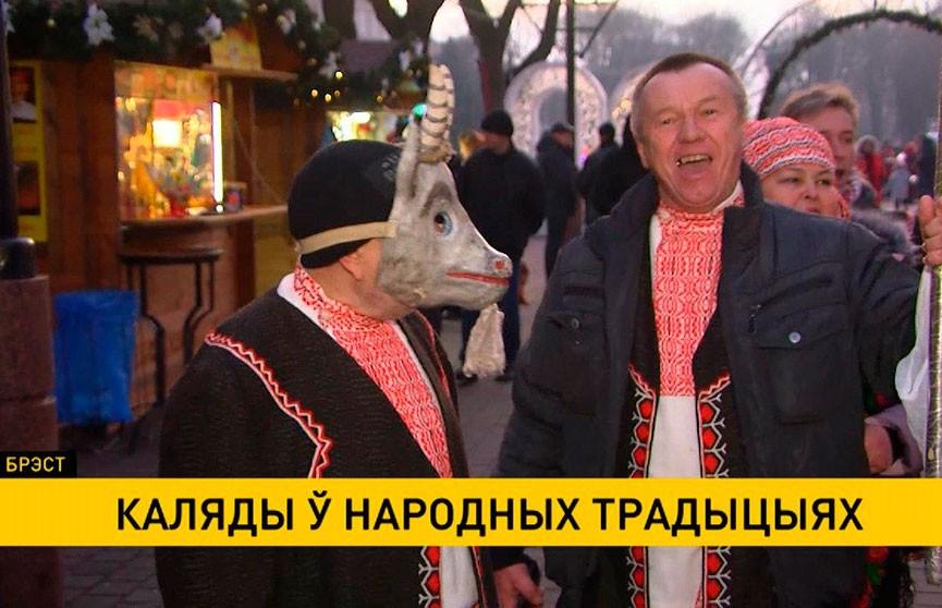 У народных традыцыях: жыхары Брэста святкуюць Каляды