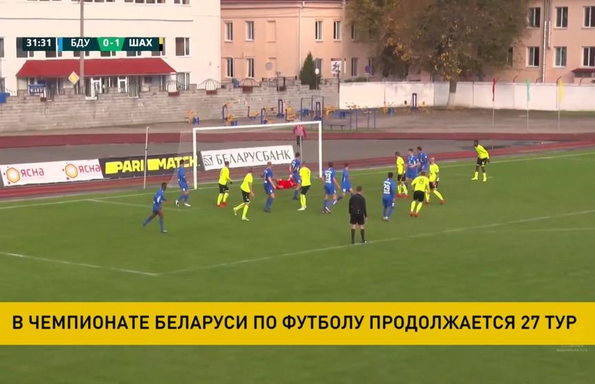БАТЭ продолжает лидировать в чемпионате Беларуси по футболу