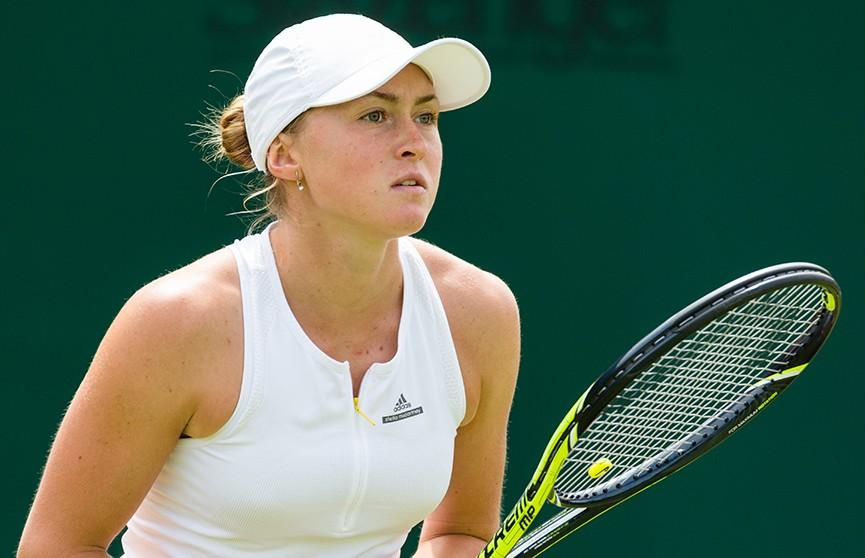 Александра Саснович вышла в 1/8 финала на турнире в Нью-Йорке