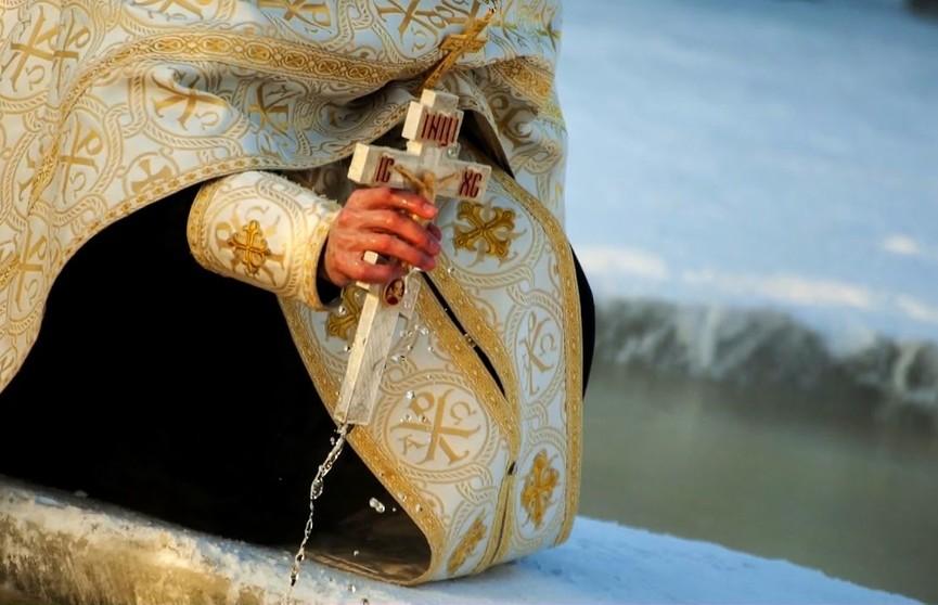 Православные верующие отмечают Крещение Господне
