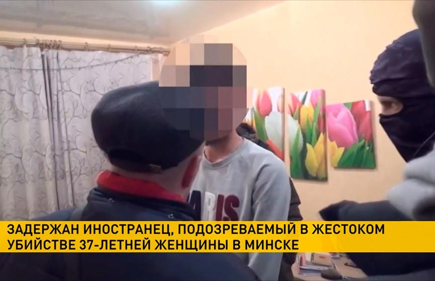 Задержан мужчина, подозреваемый в убийстве женщины, останки которой были обнаружены в Свислочи