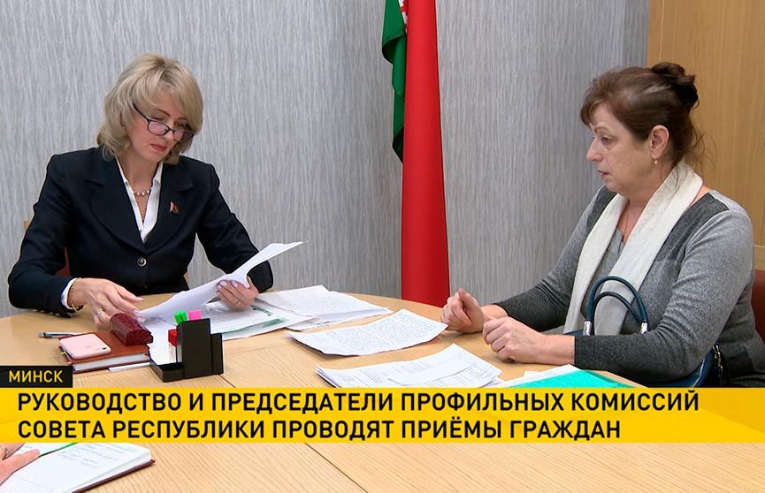 Приемы граждан продолжаются в Президиуме Совета Республики