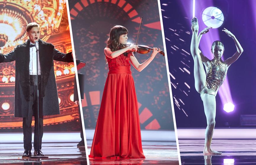 «Талент краiны-4». Четвертый отборочный концерт. Фотоотчет