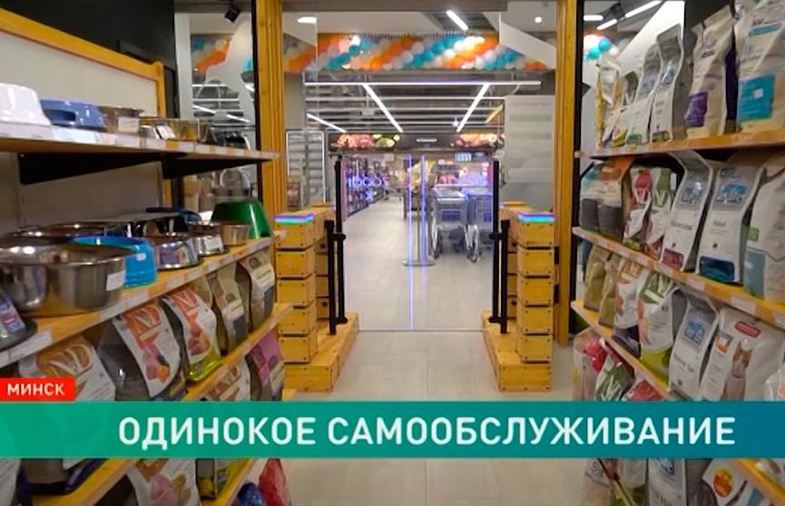 В Минске открылся магазин, где нет продавцов и кассиров