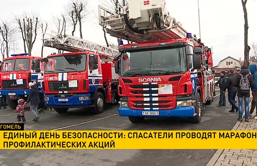 Единый день безопасности: спасатели проводят марафон профилактических акций