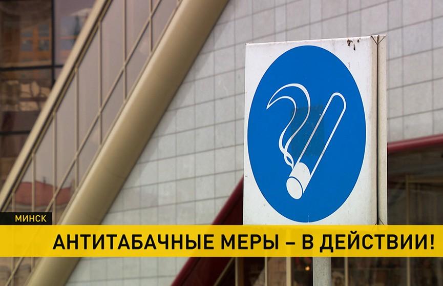 Декрет №2: за что штрафуют курильщиков и избавляются ли белорусы от вредной привычки?
