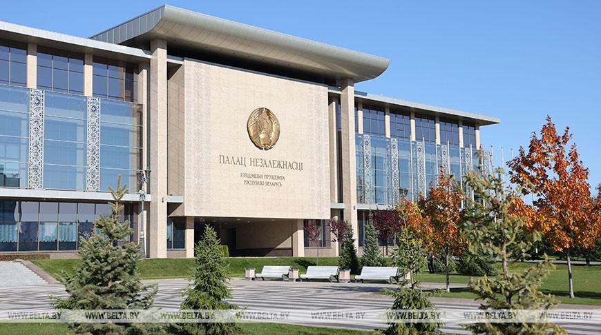 Более 50 деятелей различных сфер удостоены госнаград и Благодарности Президента Беларуси
