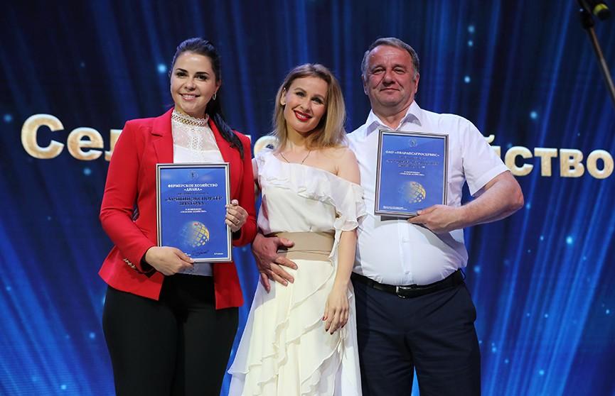 Победителями конкурса «Лучший экспортёр года» стали 22 предприятия