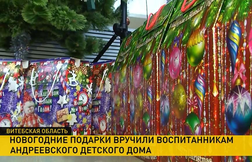 Министр обороны поздравил воспитанников Андреевского детдома с Рождеством и Новым годом