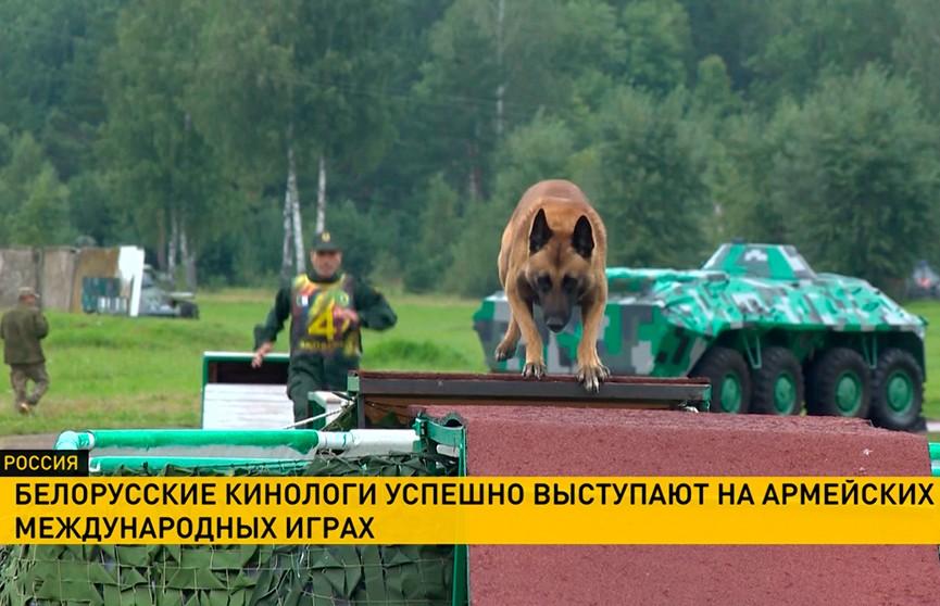 Армейские международные игры: белорусские кинологи с блеском прошли полосу препятствий