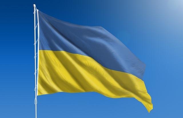 Дни украинской культуры пройдут в Верхнем городе