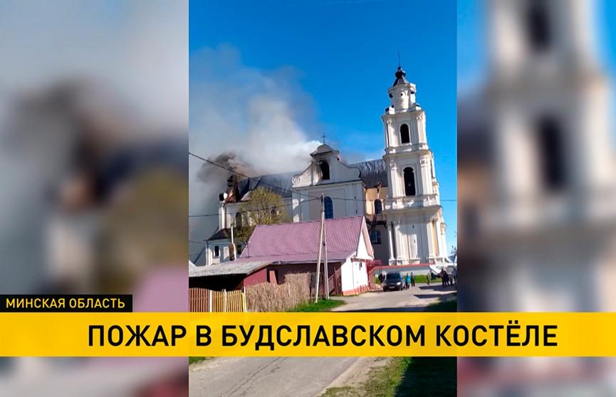 Пожар в Будславском костёле: огонь уничтожил крышу, повредил перекрытия. Серьёзно пострадала внутренняя отделка