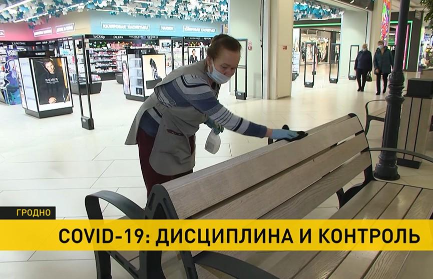 COVID-19: как проходит дезинфекция в торговых центрах, магазинах и других общественных местах?