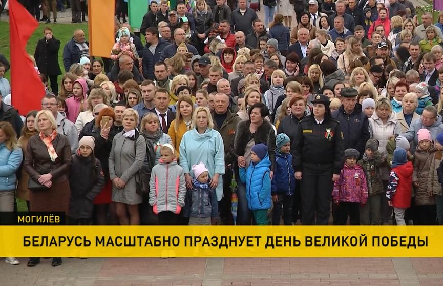 Как отметили 9 мая в регионах Беларуси?