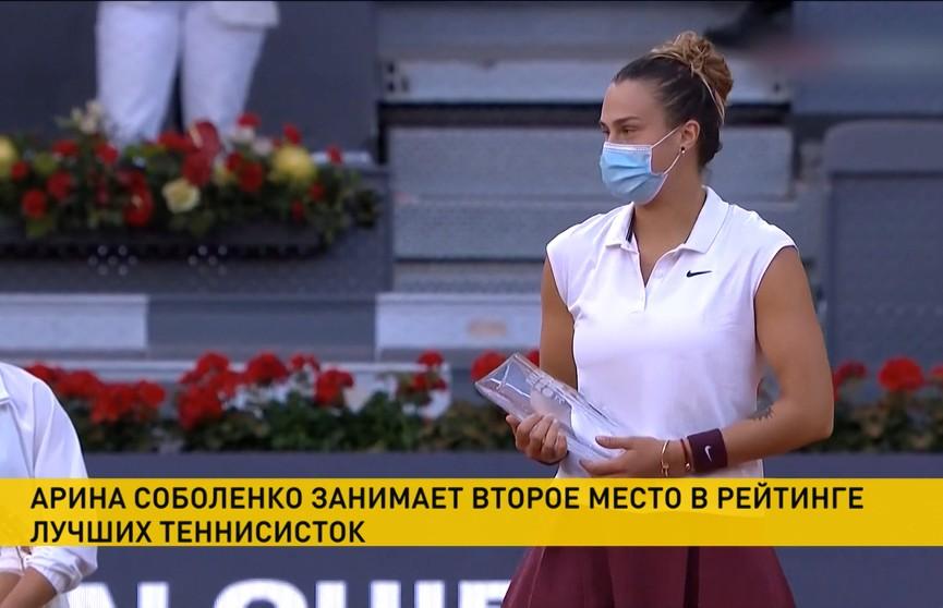 Арина Соболенко – вторая в списке лучших теннисисток мира