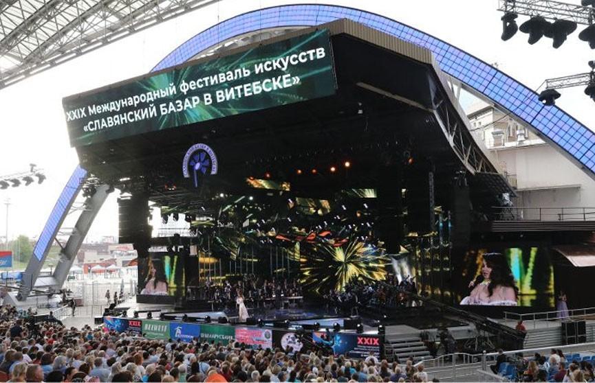 «Славянский базар» и дожди: метеорологические загадки знаменитого фестиваля